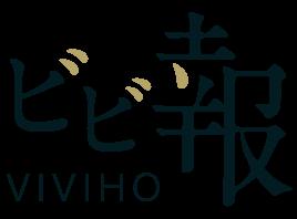 Logo viviho@2x